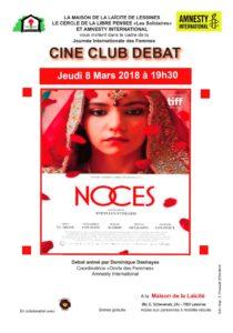Ciné club – 8 mars 19 h 30